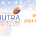 Nutra Ingredients-Asia 「体重管理部門」で優勝。